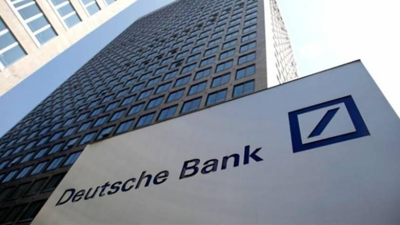 Η Deutsche Bank «τρέμει» τις εξελίξεις στην Ιταλία