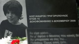 Αλέξης Γρηγορόπουλος: 8 χρόνια μετά, οι μνήμες είναι ακόμη νωπές