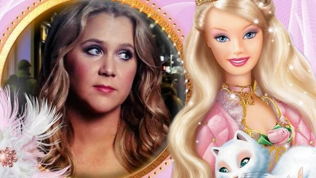 Είναι η Amy Schumer αρκετά αδύνατη για να υποδυθεί μια Barbie;