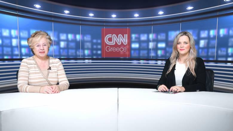 «Γυναίκα, η δύναμη της ανάπτυξης»: η Σοφία Οικονομάκου στο CNN Greece