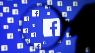 Το Facebook αλλάζει ξανά τον τρόπο προβολής των ειδήσεων