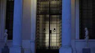 Eurogroup: Πανηγυρίζει το Μαξίμου για «μείωση του χρέους»