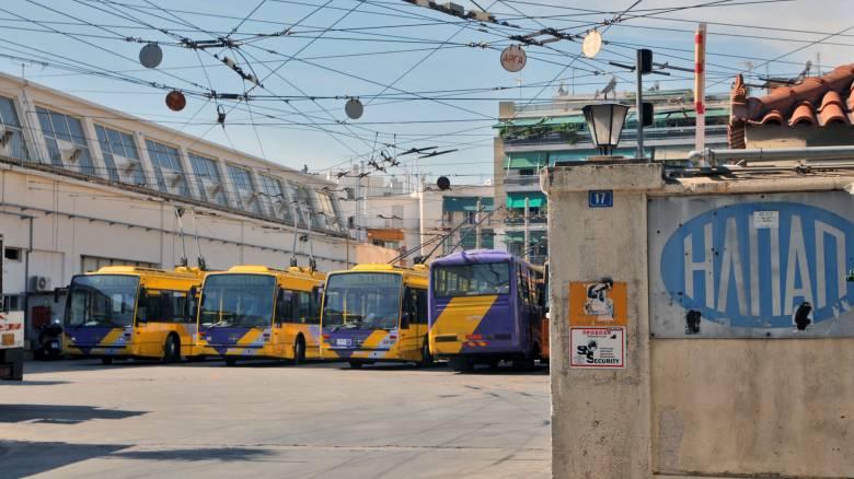 Απεργία 8 Δεκεμβρίου: Πώς θα κινηθούν τα Μέσα Μεταφοράς