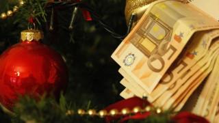 Δώρο Χριστουγέννων: Πως να το υπολογίσετε online