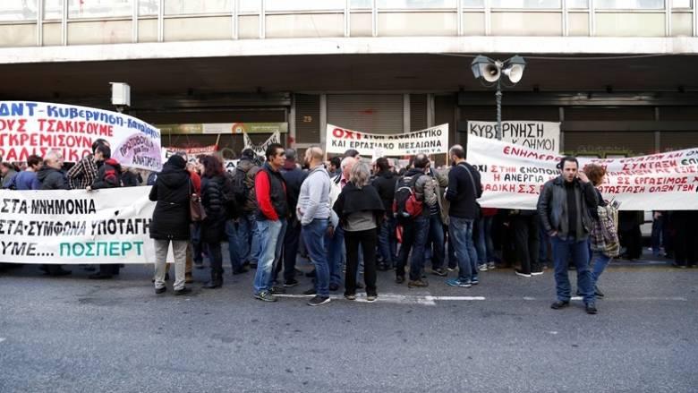 Απεργία την Τετάρτη σε όλα τα ΜΜΕ