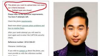 Κομπιούτερ απέρριψε φωτογραφία διαβατηρίου ασιάτη για έναν πολύ παράξενο λόγο