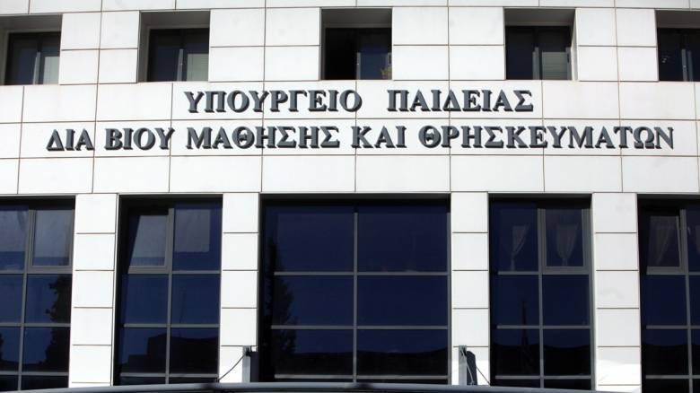 Μαθητές «εισέβαλαν» στο υπουργείο Παιδείας και έγραψαν συνθήματα