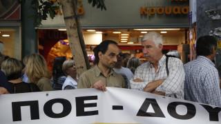 Απεργία εφοριακών και αποκλεισμός του ΥΠΟΙΚ την Πέμπτη