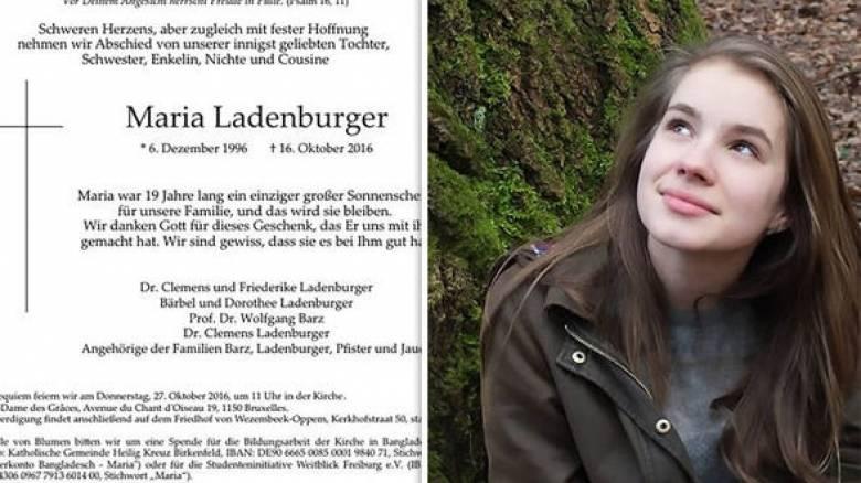 Απίστευτη υπέρβαση από τους γονείς της δολοφονημένης 19χρονης στη Γερμανία