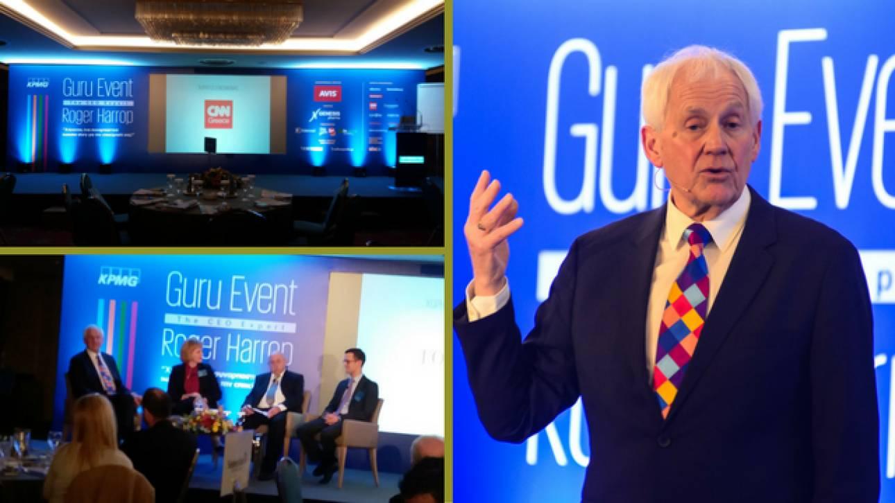 Roger Harrop: η κρίση «γεννά» επιχειρηματικές ευκαιρίες