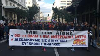 Απεργία 8 Δεκεμβρίου: Μεγάλη συμμετοχή στις πορείες (vid&pics)