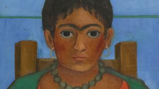 60 χρόνια μετά, το χαμένο πορτρέτο της Φρίντα Κάλο αξίζει 1.81 εκ. δολάρια