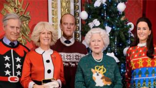 Η «βασιλική οικογένεια» φοράει πολύ ηλίθια πουλόβερ