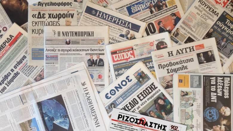 Τα πρωτοσέλιδα των εφημερίδων (9 Δεκεμβρίου)
