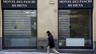 «Όχι» από ΕΚΤ στην Monte dei Paschi για παράταση του σχεδίου διάσωσης