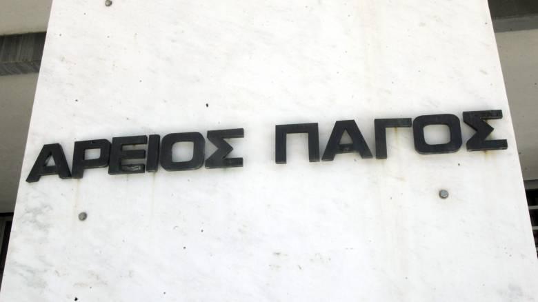 Στην Κύπρο εκδίδεται ο εφοπλιστής Μ. Ζολώτας