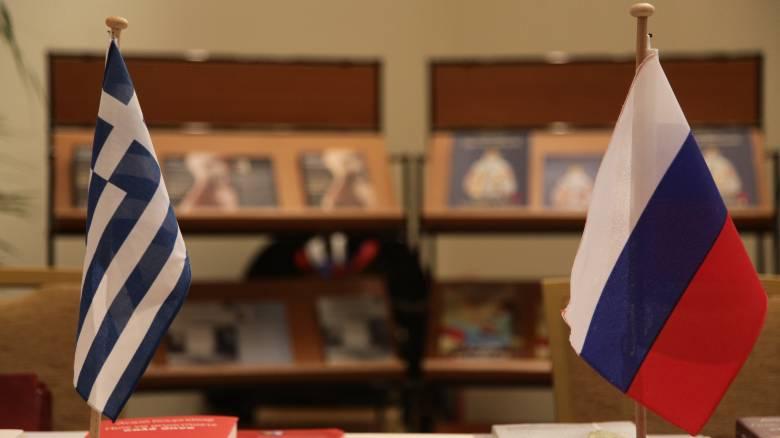 Συνέδριο: Ευρασιατική Οικονομική Ένωση και ελληνικό επιχειρείν