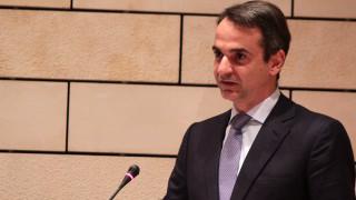Οι 12+1 προτάσεις του Κ. Μητσοτάκη για την πάταξη της διαφθοράς