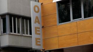 Μπλοκάκια ΟΑΕΕ: Εγκαταλείπουν το ταμείο οι ασφαλισμένοι