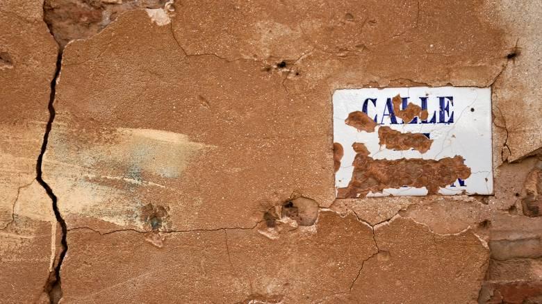 «Άρωμα» γυναίκας σε δρόμους της Ισπανίας