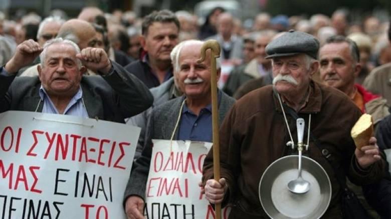 Συνταξιούχοι: Εξαπάτηση η 13η σύνταξη