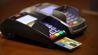 Έκανε διαδικτυακές αγορές με κλεμμένες πιστωτικές κάρτες