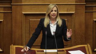 Προϋπολογισμός 2017: Έχετε τελειώσει στην συνείδηση του ελληνικού λαού, λέει η Φ. Γεννηματά