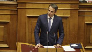 Προϋπολογισμός 2017: Τα μέτρα για το χρέος ισοδυναμούν με νέο μνημόνιο, λέει ο Κ. Μητσοτάκης