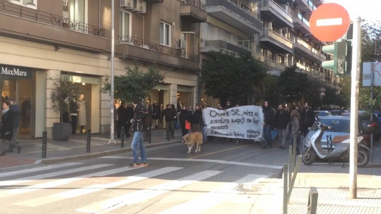 Θεσσαλονίκη: Πορεία διαμαρτυρίας κατά της κυριακάτικης εργασίας (pic+vid)