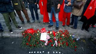 Ανάληψη ευθύνης για την επίθεση στην Κωνσταντινούπολη