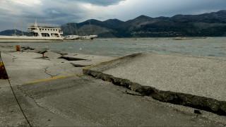 Σεισμοί: Ανησυχητικά στοιχεία για το ηφαίστειο της Σαντορίνης