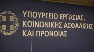 Τροπολογία: Στη Βουλή οι εξαγγελίες για τα έξτρα επιδόματα