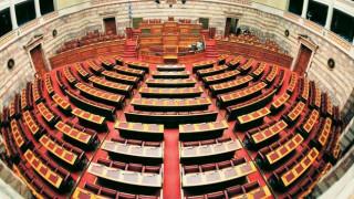 Στη Βουλή το νομοσχέδιο για την οικιοθελή αποκάλυψη κεφαλαίων