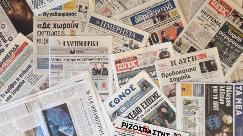 Τα πρωτοσέλιδα των εφημερίδων (13 Δεκεμβρίου)