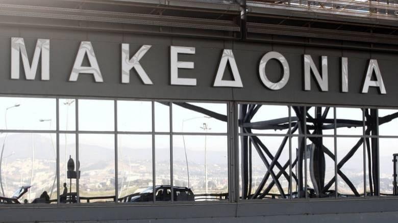 """Υπουργείο Μεταφορών: Δεν κινδυνεύει η συμφωνία για το """"Μακεδονία"""""""