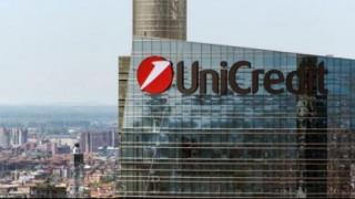 Η μεγαλύτερη ιταλική τράπεζα καταργεί 14.000 θέσεις εργασίας