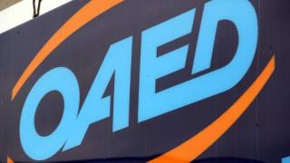 ΟΑΕΔ: Οριστικός πίνακας κατάταξης ανέργων για 6.339 θέσεις