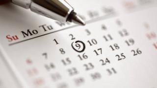 Αργίες 2017: Δείτε τις αργίες και τα τριήμερα της νέας χρονιάς