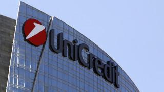 Αύξηση μετοχικού κεφαλαίου 13 δισ. ευρώ από τη UniCredit