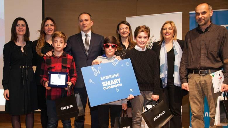 Η Samsung στο πλευρό των μαθητών μέσω του προγράμματος «Σέβομαι τη διαφορετικότητα»