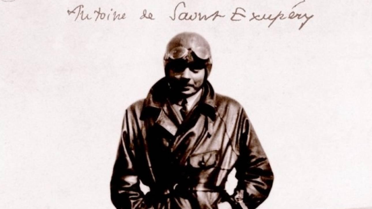 70 χρόνια μετά, η Γαλλία υποκλίνεται στον πατέρα του Μικρού Πρίγκιπα, Σεντ-Εξιπερί