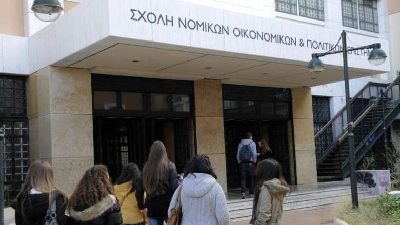 Ένταση στη Νομική Αθηνών-Φοιτητές έσπασαν το λοκ αουτ