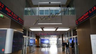 Χρηματιστήριο: Κλείσιμο με σημαντική πτώση