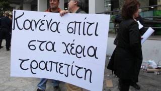 Ένταση στη Θεσσαλονίκη για τους πλειστηριασμούς (vid)