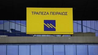 Παρέμβαση του SSM στην Τράπεζα Πειραιώς – Διεκόπη η συνεδρίαση