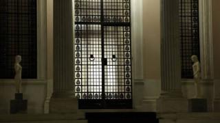 Μαξίμου: «Η ΝΔ ζητιανεύει από τον κ. Σόιμπλε και το ΔΝΤ»