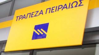 Νέα εμπλοκή με τον διευθύνοντα σύμβουλο της Τράπεζας Πειραιώς
