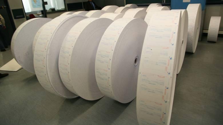 Τέλη κυκλοφορίας 2017: Ρυθμίστε την οφειλή σας και εκτυπώστε τα από το TAXISNET