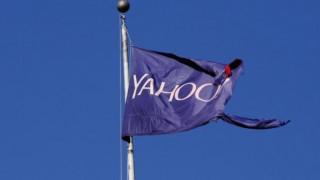 Νέο σοκ από την Yahoo: Χάκερς παραβίασαν 1 δισ. λογαριασμούς