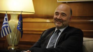 Π. Μοσκοβισί: Μόνο μία χώρα θέτει ζήτημα για τις παροχές Τσίπρα